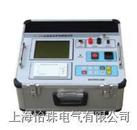 全自动电容电感测试仪 MS-500L