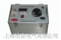 大电流发生器 SLQ-82|500A