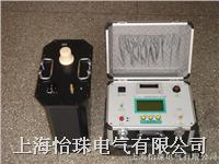 0.1Hz超低频高压发生器 VLF