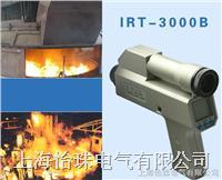 红外测温仪 IRT-3000B