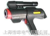 便携式双色红外测温仪 IRT-2000B