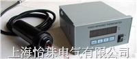 红外测温仪 ZX-80