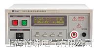 程控耐压测试仪 DF7110/DF7120