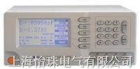 精密LCR数字电桥 ZC2816A/B