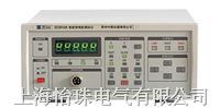 精密直流低电阻测试仪 ZC2512/A/B