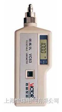 数字测振仪 VC63
