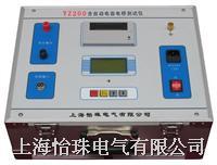 全自动电容电桥测试仪 YZ-200