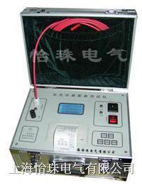 氧化锌避雷器测试仪 YBL-IV(可充电)