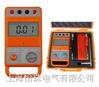 接地电阻测量仪(地阻表) DER2571B