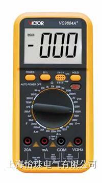 数字万用表 VC9804A+
