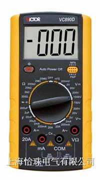 数字万用表 VC 890D