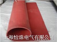 高压绝缘橡胶地毯 5-30KV