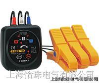 非接触型检相器 HIOKI3129-10