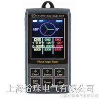 相位表仪器 MODEL531