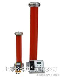 交直流分压器 FRC-400KV