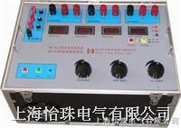 三相电流发生器 SLQ-82(500A 1000A 1500A)