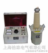 油浸式交直流试验变压器 YD