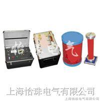 串联谐振耐压试验仪 YZ-3000