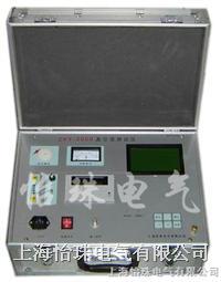 断路器真空度测试仪_高压开关真空度测试仪 ZKY-2000