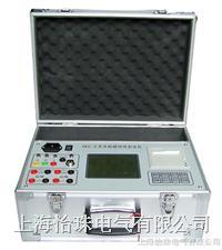 高压开关动作特性测试仪 GKC-II