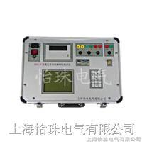高压开关特性测试仪 GKC-F
