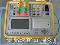 变压器容量及空载负载特性测试仪 YZ5810