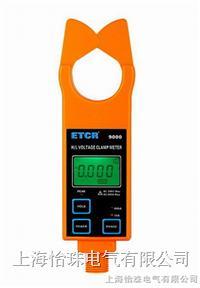 高压钳形电流表 ETCR9000