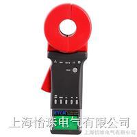 钳形接地电阻测试仪 ETCR2100A+