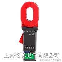 钳形接地电阻测试仪 ETCR2000C+