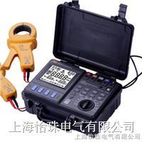 双钳智能接地电阻测试仪 MS2308_MS2307_MS2306