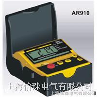 接地电阻测试仪 AR910