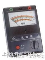电动兆欧表 NL3102 NL3103 NL3104