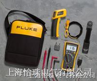 HVAC 电工组合工具包 Fluke 116/62