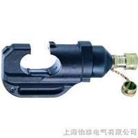 分体式液压压接钳 HYCP-3812