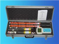 TAG-8000无线高压核相仪 TAG-8000