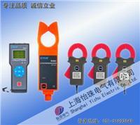 三通道无线高压变比测试仪   ETCR9500C
