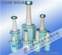 油浸式试验变压器 TQSB-10KVA/50KV