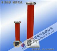 交直流高压测量仪(分压器)