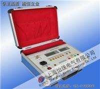 直流电阻快速测试仪  ZZ-1A