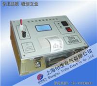 氧化锌避雷器直流参数测试仪  YBL-IV