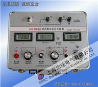 可调特高压数字兆欧表(20000V)  GJC-20KV