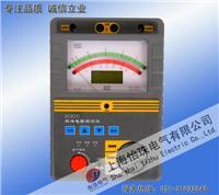 智能双显绝缘电阻测试仪   BC2000|BC2010
