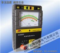 高压绝缘电阻测试仪  DMH2503