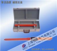 发电机电位外移测试仪   YZWY-II