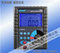 数字式接地电阻测试仪   ETCR3000