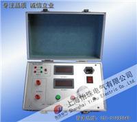 小电流发生器  DDL-10A