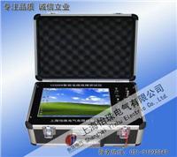 电缆故障测试仪 YZ-2000S