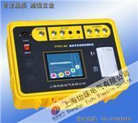 高压开关动特性测试仪  GKC-2012
