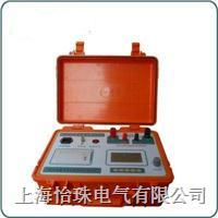 .回路电阻测试仪 HSXHL-I