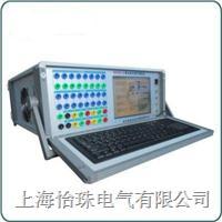 微机继电保护测试仪. HSXJBY-II